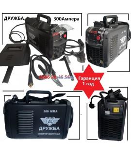 Инверторен електрожен ДРУЖБА 300А