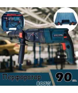 Перфоратор 800W