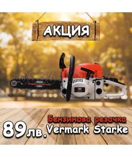 Бензинова резачка Baikal 62cc