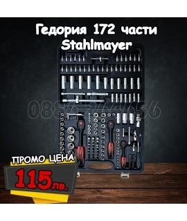 stahlmayer гедоре 172