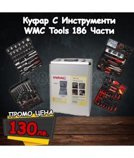Куфар с Инструменти WMC Tools 186 части.