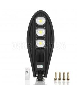 Соларна лампа LED 345W