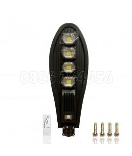Соларна Лампа LED 460W COBRA