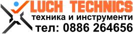 Техника и инструменти